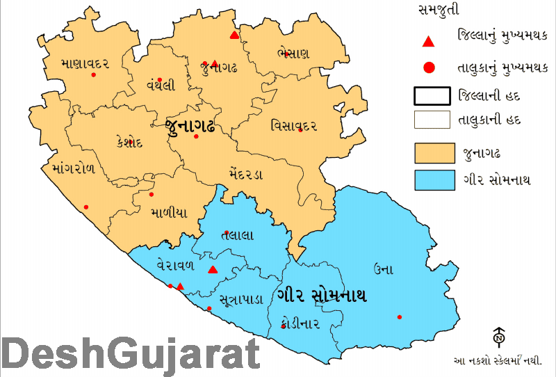 Maps of Gujarat\'s new 7 districts and changes in existing districts ...