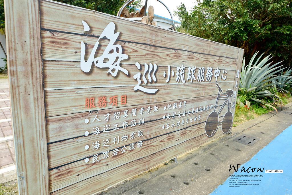 小琉球旅遊,小琉球景點