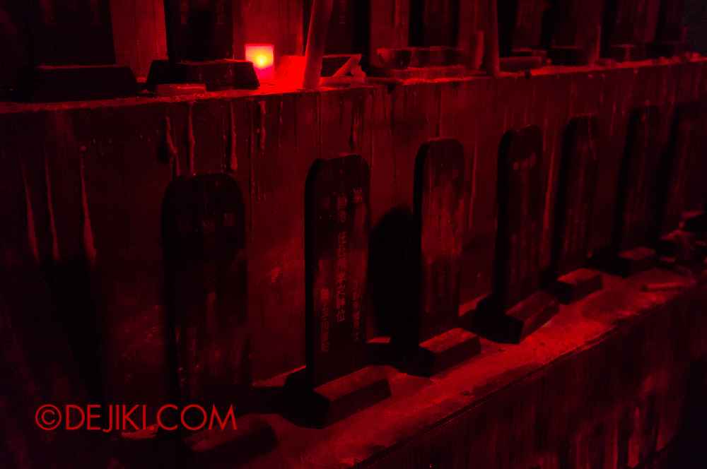 HHN3 - Songs of Death - Ancestral Tablets