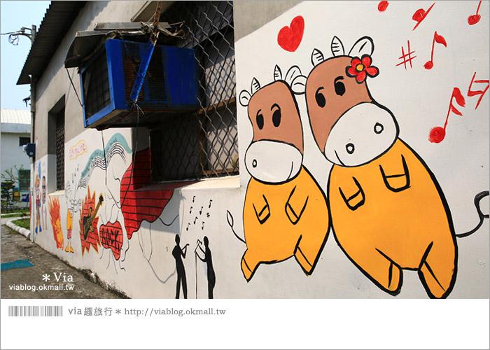 【彰化景點推薦】乳牛彩繪村(福寶村)~數百頭彩色小牛+夢幻藍晒圖的彩色村21
