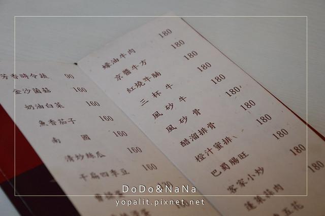 DSC_0678-1