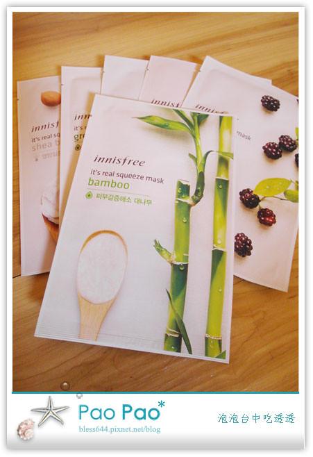 韓國 innisfree 悅詩風吟 天然植物面膜