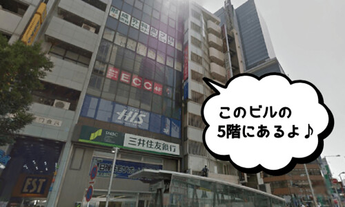 musee22-shibuya01