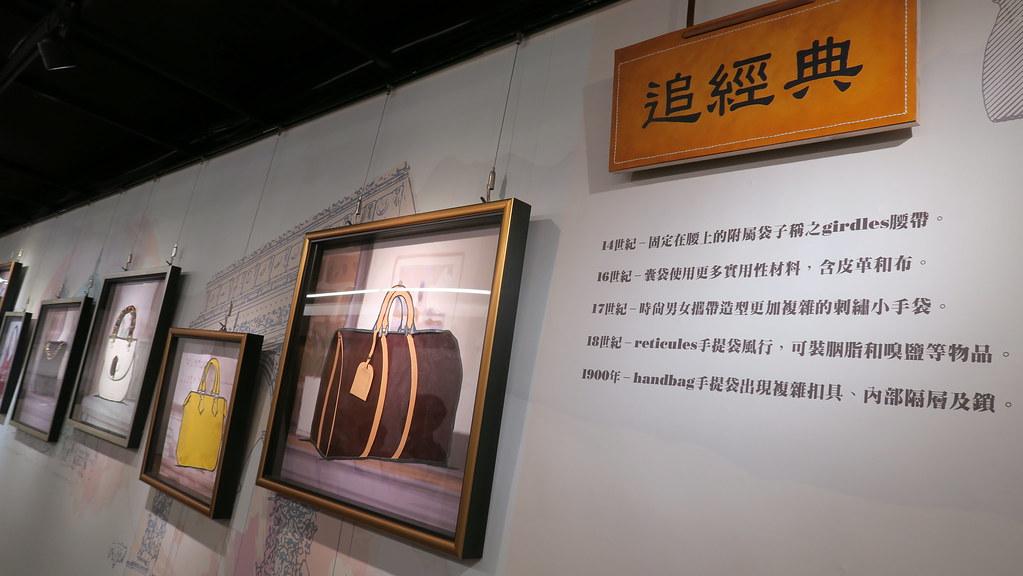 高雄袋寶觀光工場 (13)