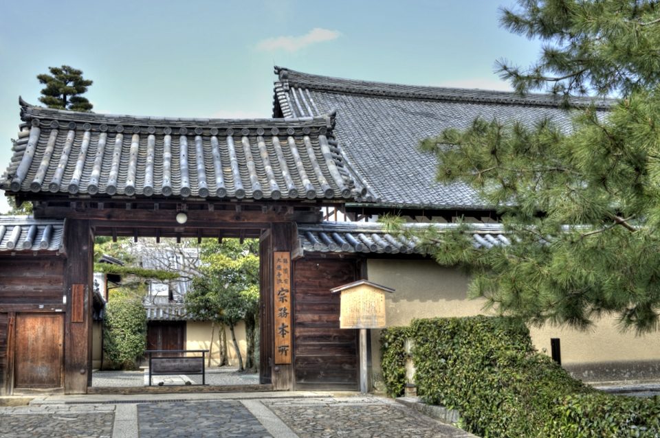 Entranceway and Temple roof