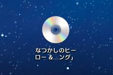 8cm CDマウント