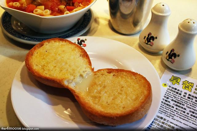Macau Cafe  澳門冰室 - Macanese Buns