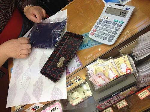 Mercadillo de Asakusa y alrededores, Tokio