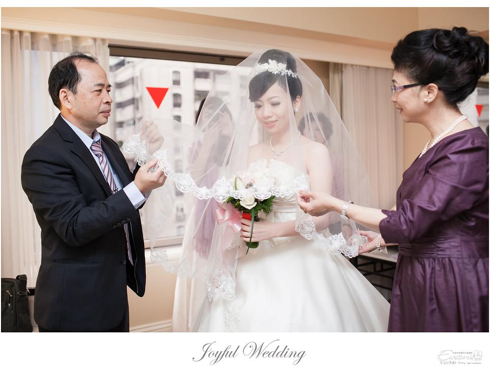 雅琪&孟傑  婚禮紀錄_0055