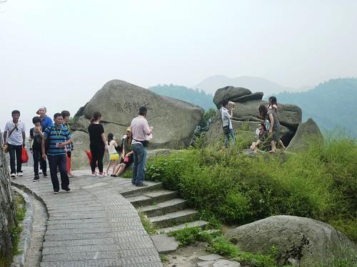 C-Hunan-Hengshan (50)