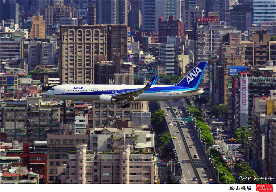 All Nippon Airways - ANA / JA621A / Taipei Songshan Airport