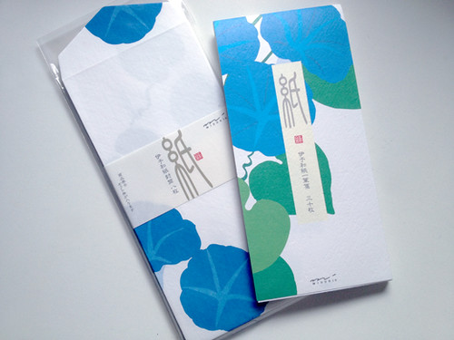 Morning Glory Stationery1