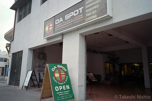 DA SPOTで昼食 / Lunch at DA SPOT