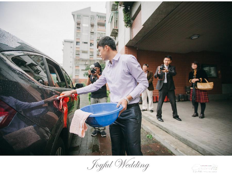 婚攝 小朱爸 IMG_00053