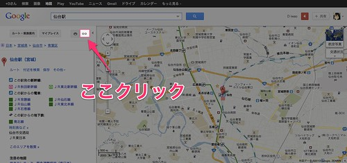 googlemap_paste002