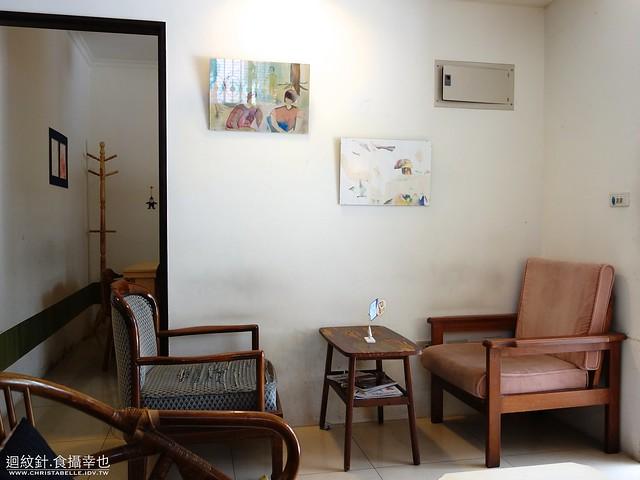 Die Flügel Café
