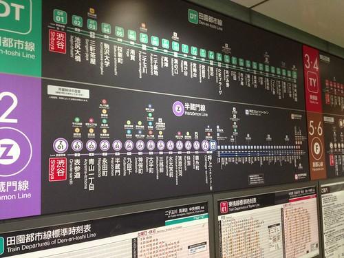 時刻表と路線図 by haruhiko_iyota