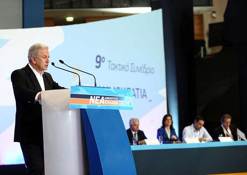Ομιλία του Υπουργού Εθνικής Άμυνας και Αντιπροέδρου της Ν.Δ. κ. Δ. Αβραμόπουλου στο 9ο Τακτικό Εθνικό Συνέδριο της Ν.Δ.