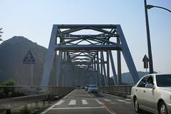 Tenmon Bridge