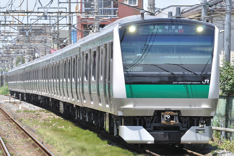 1112F Local Shinkiba E233-7000 Hae108