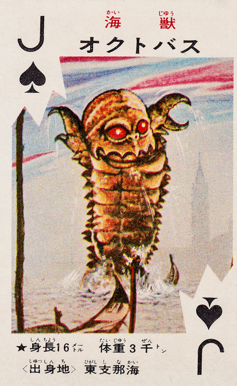 Pachimon Kaiju Cards - 19