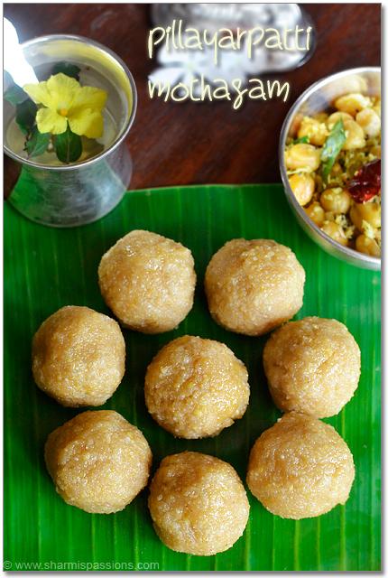 Mothagam Recipe
