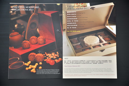 Mooncake Intercontinenatal Menu 2