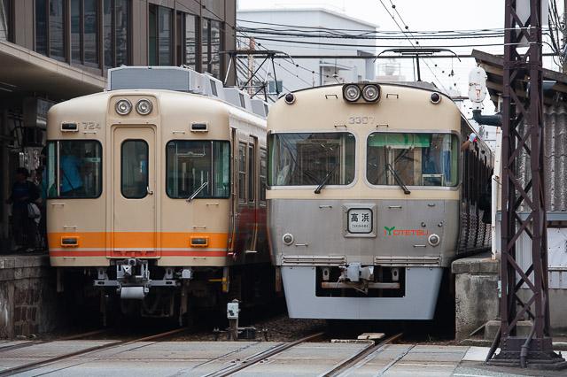伊予鉄道 大手町駅