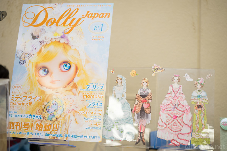 DollShow40-03ホビージャパン-DSC_5774