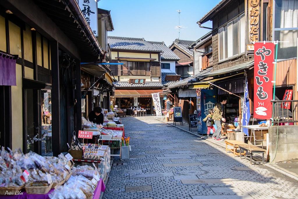 Kashiya Yokocho or Candy Lane Kawagoe