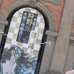 Kyoto_20150505-3