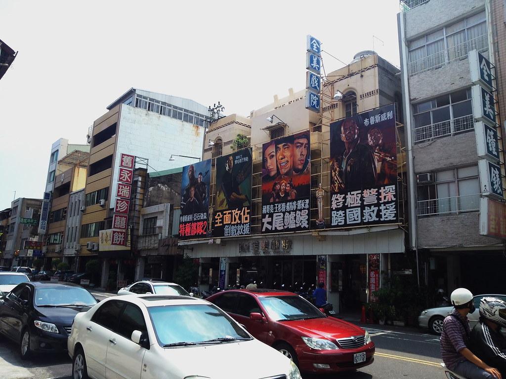 台南中西區新美街一日遊 (14)
