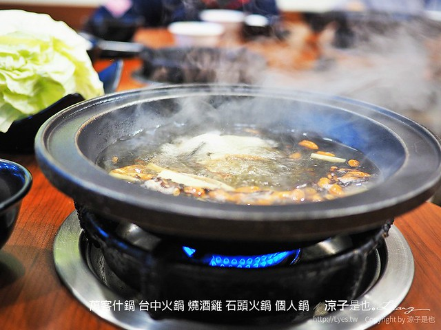 萬客什鍋 台中火鍋 燒酒雞 石頭火鍋 個人鍋 20