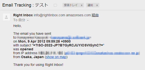 Right Inbox