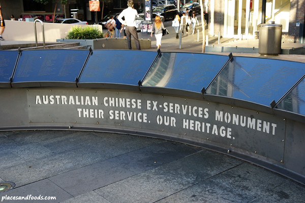 Australian Chinese Ex-Services Monument, Sydney1
