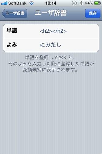 IMG_4172