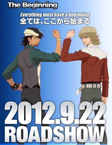 120514(3) - 劇場版《TIGER & BUNNY》首部曲將在9/22上映、二部曲預定2013年首映!