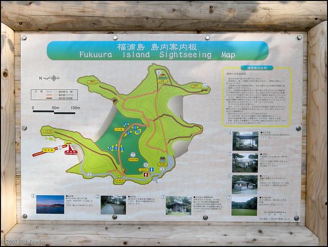 Fukuurajima Map