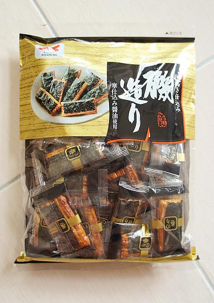 日本零食水瓶女王05