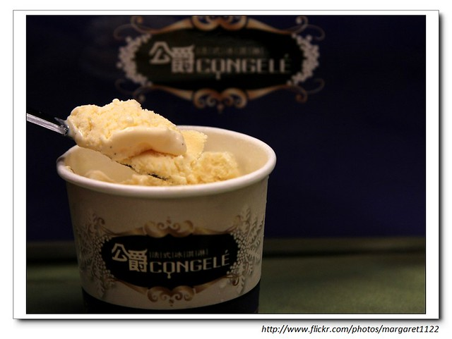 Congelé公爵法式手工冰淇淋