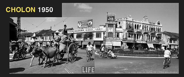 CHOLON 1950 -  Vòng xoay giao lộ Khổng Tử - Tổng Đốc Phương (ngã 5 Cholon)