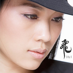 Mỹ Tâm – Vút Bay (Fly) (2006) (MP3 + iTunes Plus AAC M4A) [Album]