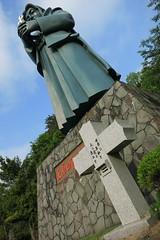 Amakusa mura