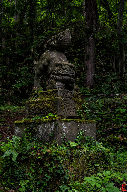 「幌内神社 狛犬 吽形」 三笠市幌内 - 北海道