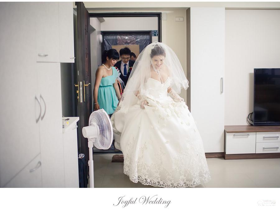士傑&瑋凌 婚禮記錄_00065