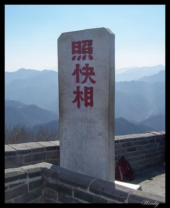 Subiendo la Gran Muralla China en tramo Badaling