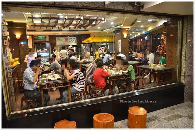 丸林滷肉飯台北雙城街018-DSC_0470