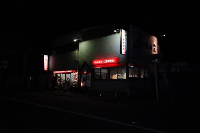 夜の片町へw!