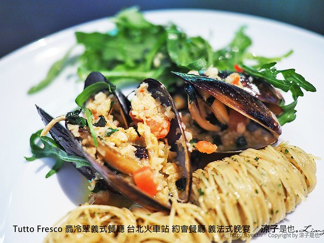 Tutto Fresco 翡冷翠義式餐廳 台北火車站 約會餐廳 義法式晚宴 34