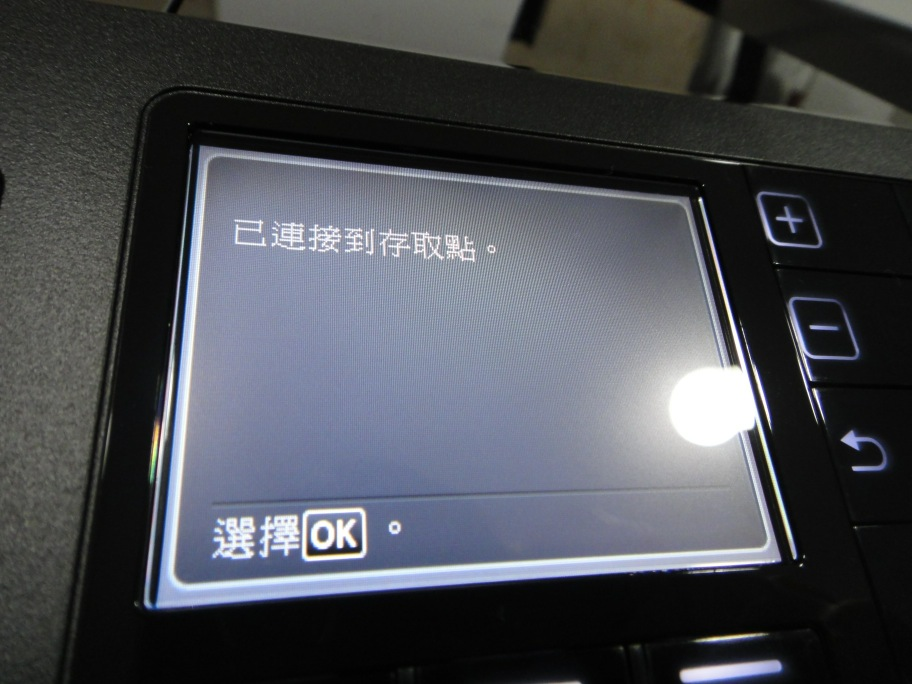 Canon PIXMA MX897_019